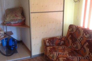 2-комн. квартира, 70 кв.м. на 4 человека, Ново-Рославльская улица, 4, Смоленск - Фотография 4