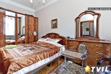 Мини-гостиница, Тверская улица на 12 номеров - Фотография 2