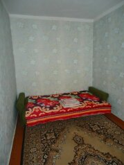2-комн. квартира, 60 кв.м. на 5 человек, улица Академика Петрова, 9, Ленинский район, Смоленск - Фотография 3