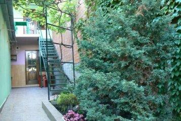 """Гостевой дом """"На Магнитной 6"""", Магнитная улица, 6 на 4 комнаты - Фотография 1"""