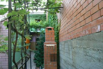 Гостевой домик, Магнитная улица на 4 номера - Фотография 3