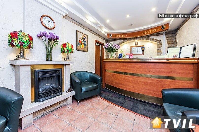 Гостиница Галакт, бульвар Красных Зорь, 8 на 75 номеров - Фотография 12