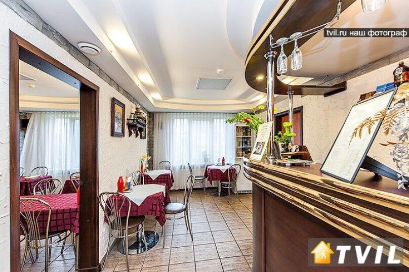 Гостиница Галакт, бульвар Красных Зорь, 8 на 75 номеров - Фотография 16