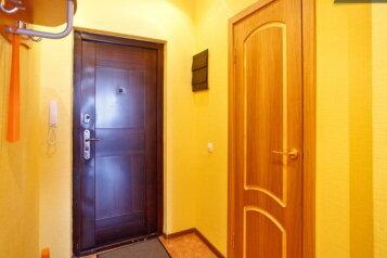 1-комн. квартира, 28 кв.м. на 4 человека, Пулковская улица, метро Звездная, Санкт-Петербург - Фотография 3