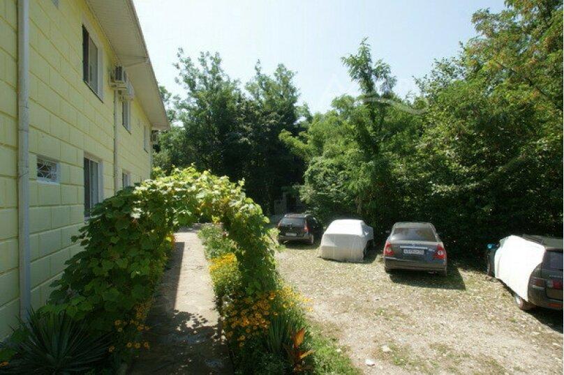 Отель «Русалочка», улица Грушевый сад, 1 на 14 комнат - Фотография 11