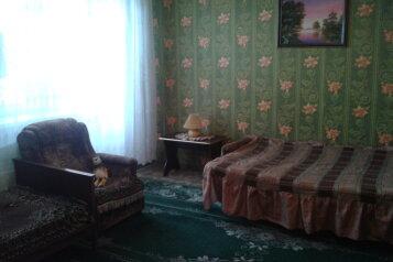 1-комн. квартира, 40 кв.м. на 5 человек, улица Ульянова, 97, Ленинский район, Саранск - Фотография 3
