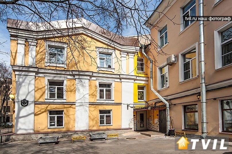 """""""Австрийский дворик"""", Фурштатская улица, 16 на 14 номеров - Фотография 2"""