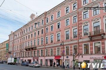 Частная гостиница, Невский проспект на 11 номеров - Фотография 1