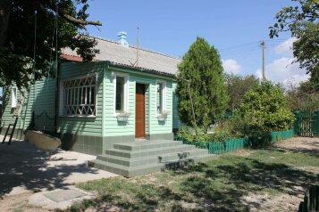 Дом у моря в х. Шиловка, 60 кв.м. на 7 человек, 3 спальни, Хутор Шиловка, Морской переулок, 1, Ейск - Фотография 1