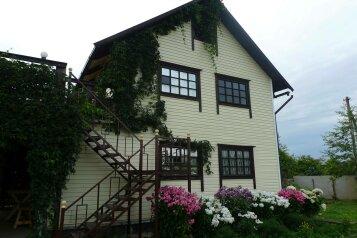 Сдаю посуточно загородный дом, 150 кв.м. на 15 человек, 4 спальни, Главная, 2, Луга - Фотография 1