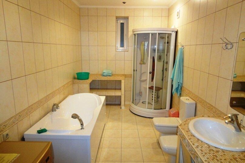 Отдельная комната, Пионерский проспект, 60\4, Джемете - Фотография 2