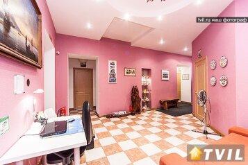 Мини-отель, улица Моховая на 14 номеров - Фотография 3