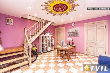 Итальянские комнаты и апартаменты Пио на Моховой, улица Моховая, 39 на 14 номеров - Фотография 1