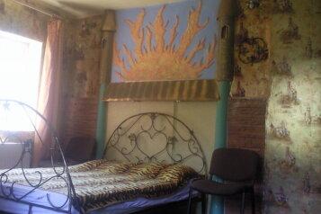"""Гостевой дом """"На Литературной 3"""", Литературная улица, 3 на 2 комнаты - Фотография 1"""