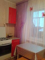 1-комн. квартира, 30 кв.м. на 2 человека, Молодежная улица, Усинск - Фотография 2