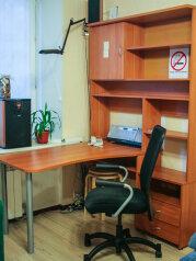 1-комн. квартира, 32 кв.м. на 4 человека, 5-я Кожуховская улица, метро Кожуховская, Москва - Фотография 4