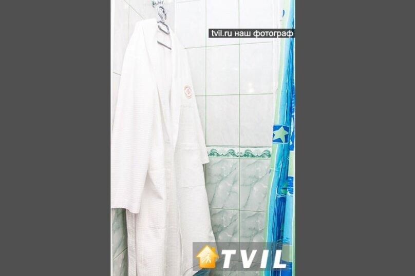 Бутик-отель Флорин, Радужная улица, 14 на 9 номеров - Фотография 36