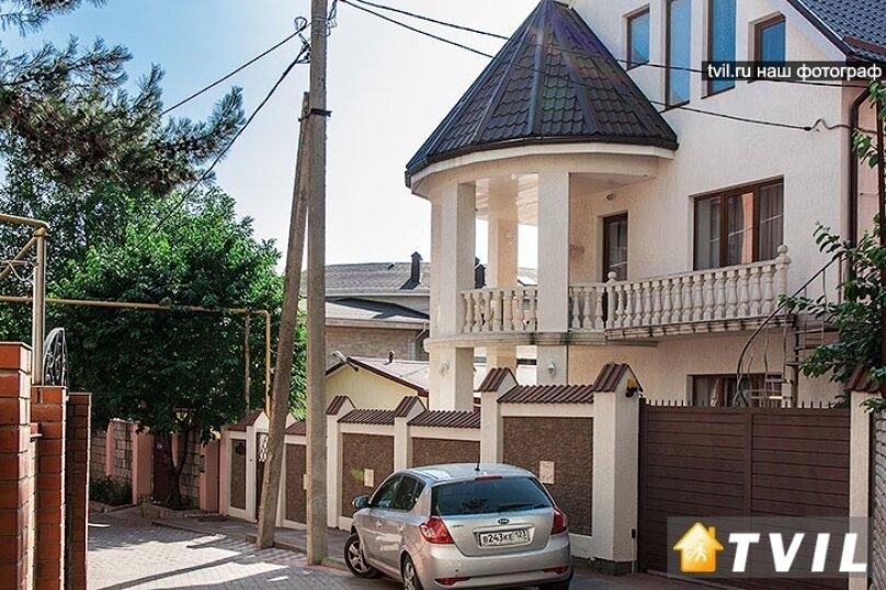 Бутик-отель Флорин, Радужная улица, 14 на 9 номеров - Фотография 1