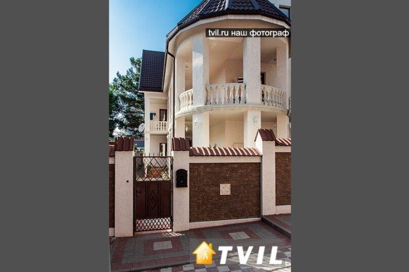 Бутик-отель Флорин, Радужная улица, 14 на 9 номеров - Фотография 3