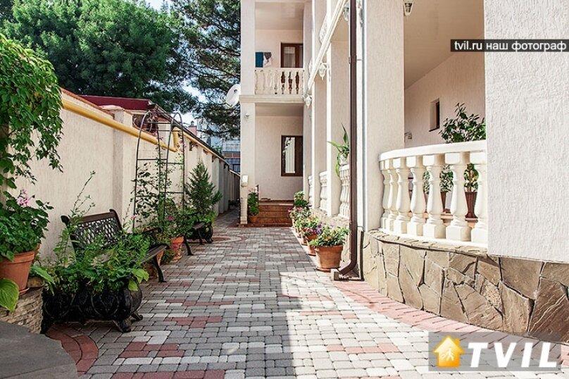 Бутик-отель Флорин, Радужная улица, 14 на 9 номеров - Фотография 5