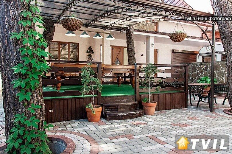 Бутик-отель Флорин, Радужная улица, 14 на 9 номеров - Фотография 9