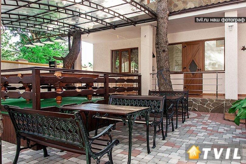 Бутик-отель Флорин, Радужная улица, 14 на 9 номеров - Фотография 11