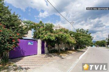 Гостевой дом, Пролетарская улица на 6 номеров - Фотография 1