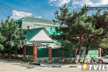 Гостевой дом, Горная улица, 20 на 8 номеров - Фотография 3