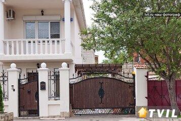 Гостевой дом, улица Толстого на 6 номеров - Фотография 1