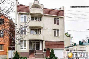 Гостевой дом, Терская улица на 15 номеров - Фотография 1