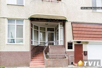 Гостевой дом, Терская улица на 15 номеров - Фотография 2