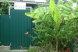 Домик, улица Азовская, 12 на 5 номеров - Фотография 1