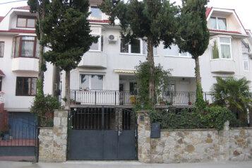 Гостевой дом, Лавандовая на 6 номеров - Фотография 1
