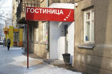 Гостиница, Пушкинская, 22 на 6 номеров - Фотография 1