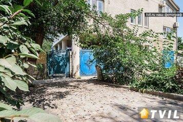 Мини-гостиница, Трудящихся на 5 номеров - Фотография 2