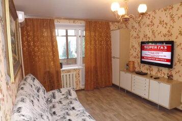 1-комн. квартира, 42 кв.м. на 1 человек, улица Автостроителей, 5, Автозаводский район, Тольятти - Фотография 1