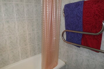 1-комн. квартира, 42 кв.м. на 1 человек, улица Автостроителей, 5, Автозаводский район, Тольятти - Фотография 2