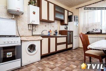 1-комн. квартира, 43 кв.м. на 5 человек, улица Чехова, Центр, Анапа - Фотография 1