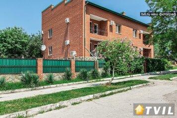 Гостевой дом, улица Шмидта на 10 номеров - Фотография 2