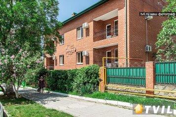 Гостевой дом, улица Шмидта на 10 номеров - Фотография 1
