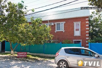 Гостевой дом, улица Луначарского, 300 на 3 номера - Фотография 3
