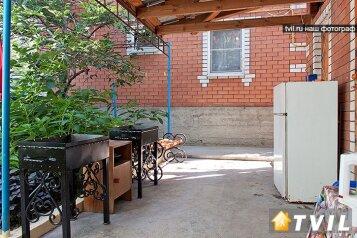 Гостевой дом, улица Луначарского, 300 на 3 номера - Фотография 4