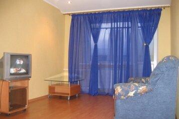 2-комн. квартира, 44 кв.м. на 5 человек, проспект Карла Маркса, 105, Магнитогорск - Фотография 1