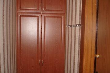 1-комн. квартира, 39 кв.м. на 4 человека, улица Четаева, Ново-Савиновский район, Казань - Фотография 3