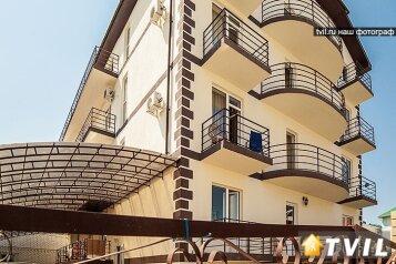 Мини-отель, Солнечная улица на 25 номеров - Фотография 2
