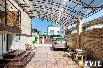 Мини-отель, Солнечная улица на 25 номеров - Фотография 3