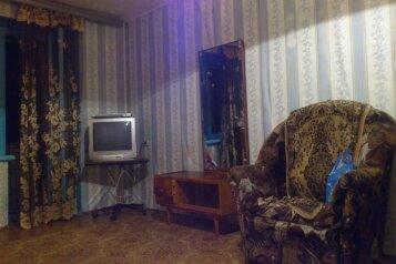 1-комн. квартира, 25 кв.м. на 2 человека, Интернациональный проспект, 15, Центральный район, Комсомольск-на-Амуре - Фотография 3