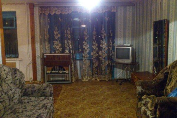 1-комн. квартира, 25 кв.м. на 2 человека, Интернациональный проспект, 15, Центральный район, Комсомольск-на-Амуре - Фотография 1
