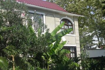 """Гостевой дом """"На Плодовой 2"""", Плодовая улица, 2 на 10 комнат - Фотография 1"""