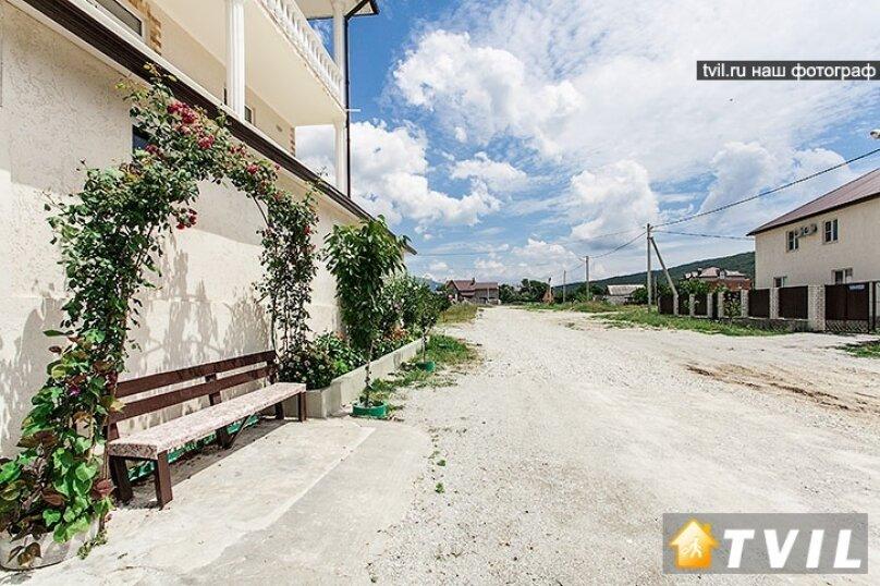 Гостевой дом Александрос, Дообская улица, 35 на 15 комнат - Фотография 4
